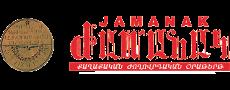jamanak-logo